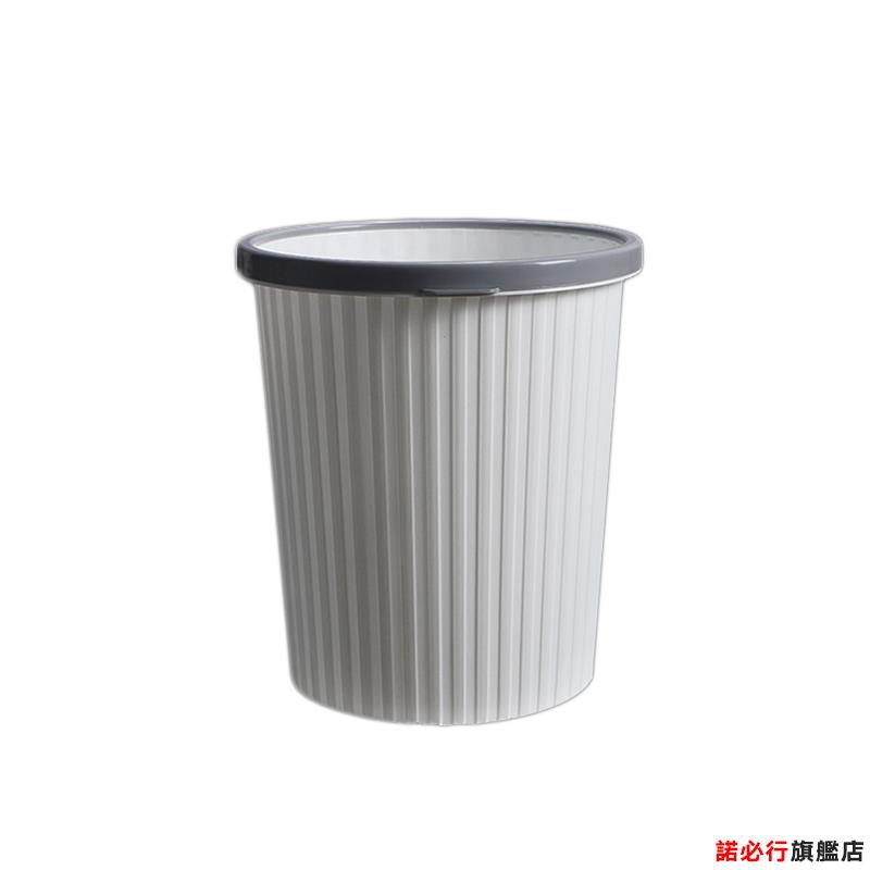 【全館免運】大號壓圈垃圾桶創意家用客廳廚房衛生間臥室辦公室浴室簡約垃圾筒