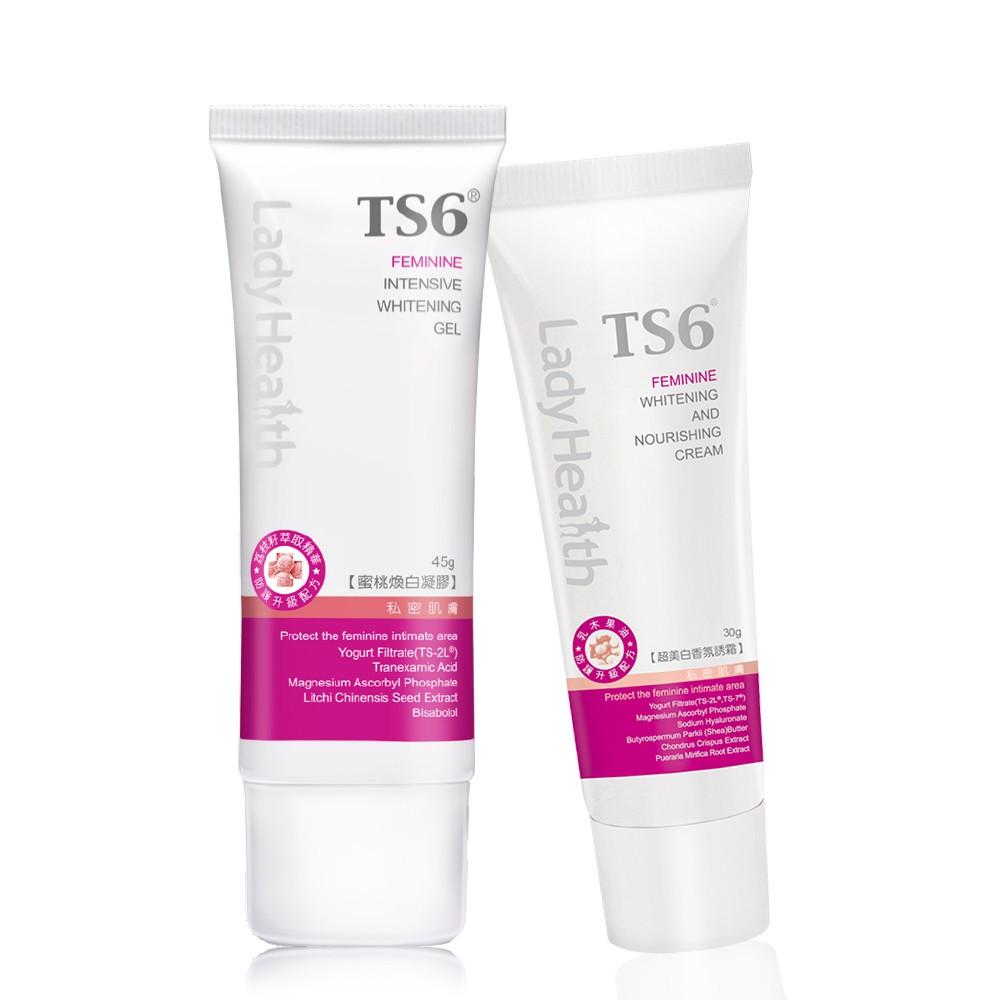 TS6 蜜桃煥白凝膠45g+超美白香氛誘霜30g(品牌直營) 私密清潔 私密保養 美白