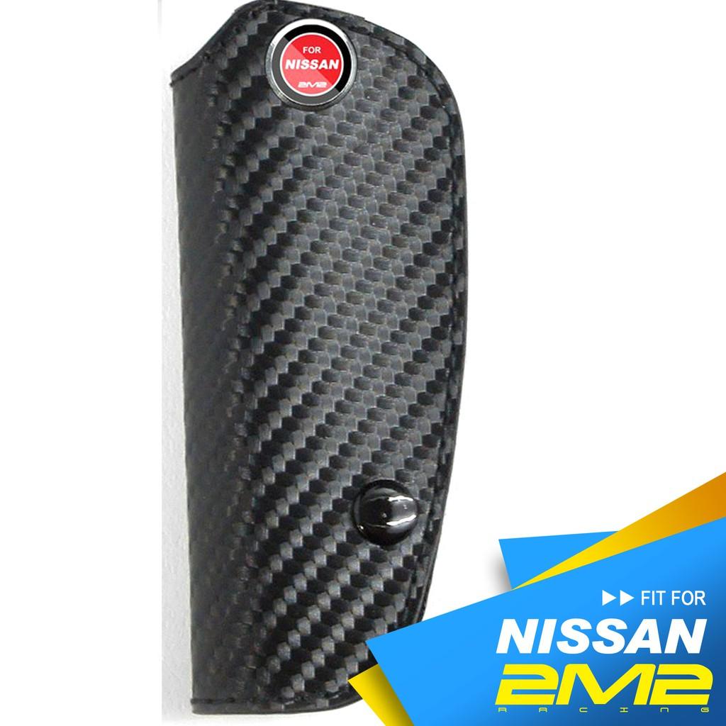 【2M2】NISSAN CEFIRO A33 日產汽車 鑰匙皮套 鑰匙圈 晶片 鑰匙包 保護套