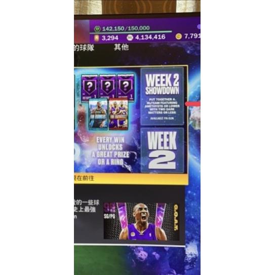 PS平台 2k21 mt幣
