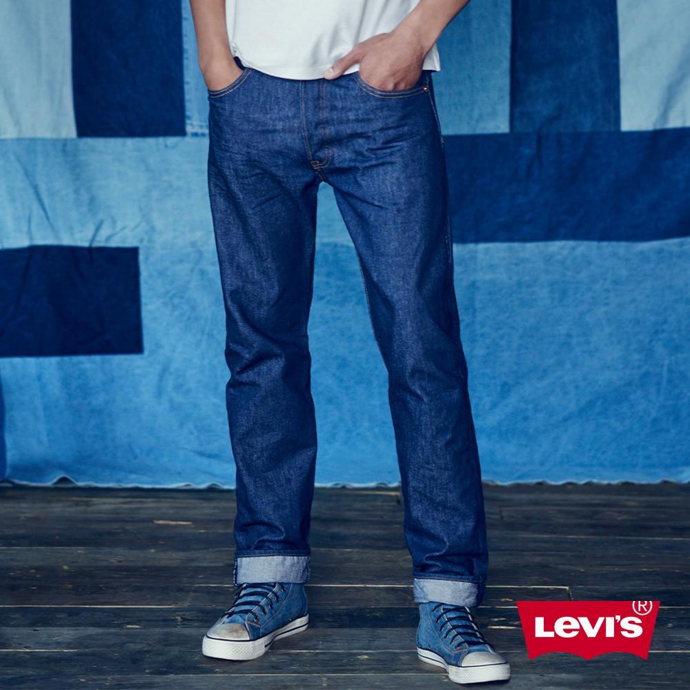 Levis 502 Taper牛仔長褲 / 上寬下窄 / 原色丹寧 / 彈性布料-人氣新品 29507-0062
