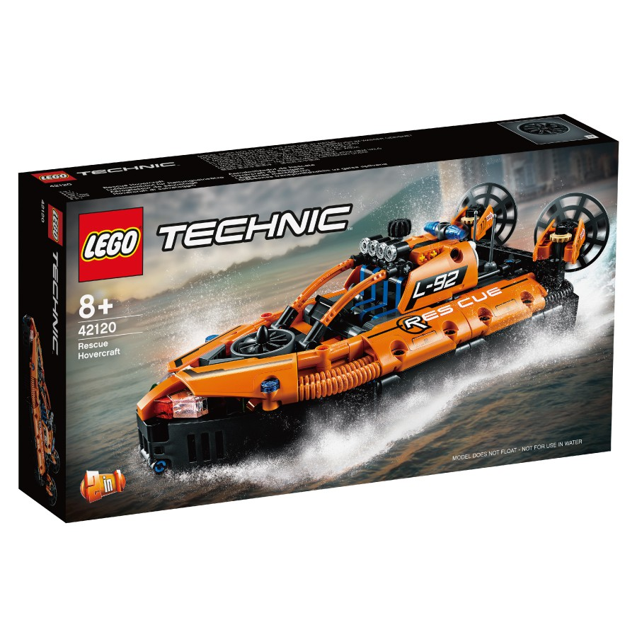 LEGO樂高 42120 救援氣墊船 玩具反斗城