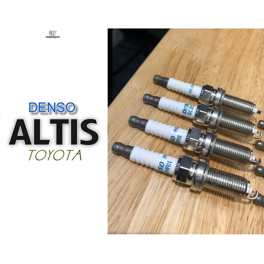 小傑車燈--全新 ALTIS 火星塞 08 09 10 11 12 10代 10.5代 DENSO 火星塞 一顆250