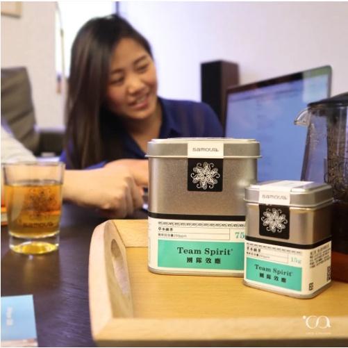 『亞杰國際』#防疫#增加身體防護力SAMOVA草本綠茶(團隊效應)馬口鐵15g