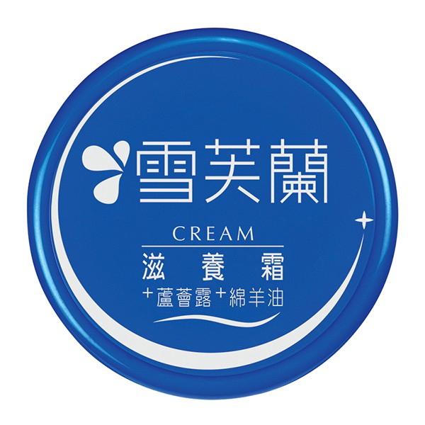 雪芙蘭滋養霜120g【康是美】