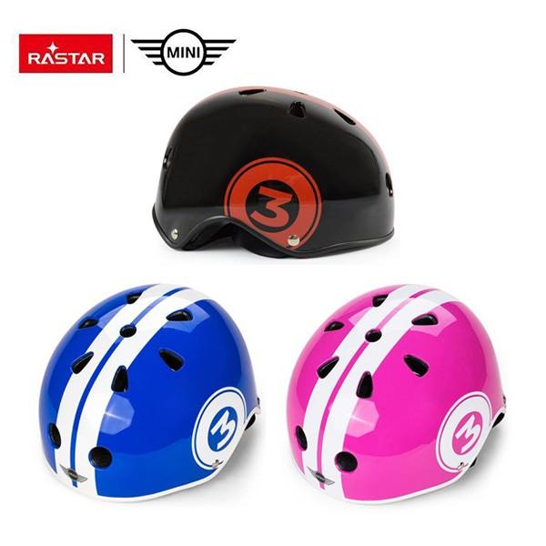 Rastar MINI Cooper 兒童自行車專用頭盔/安全帽-黑/藍/粉【佳兒園婦幼館】