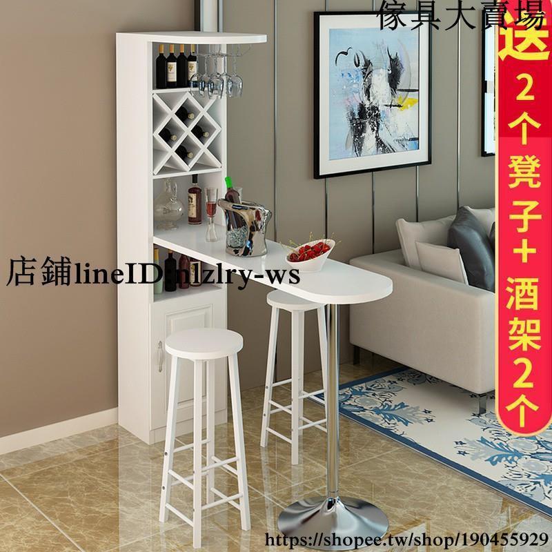 吧臺酒柜組合 玄關客廳隔斷柜 家用歐式小戶型 簡約現代靠墻旋轉桌-大賣場