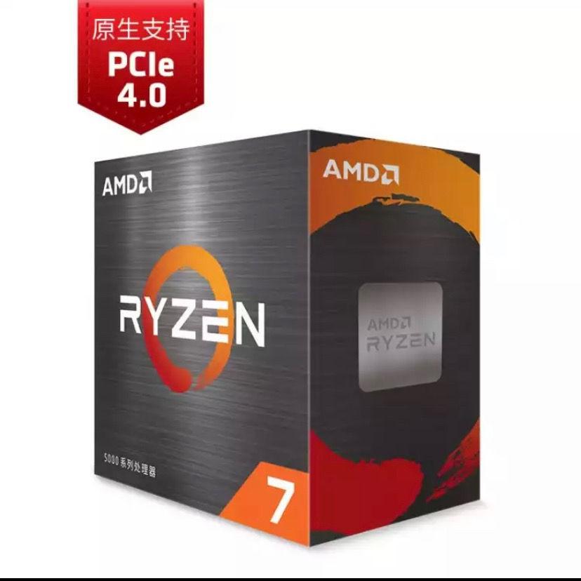 現貨  AMD五代銳龍5950X 5900X 5800X 5600X全新盒裝CPU處理器板U套裝【12月10日發完】