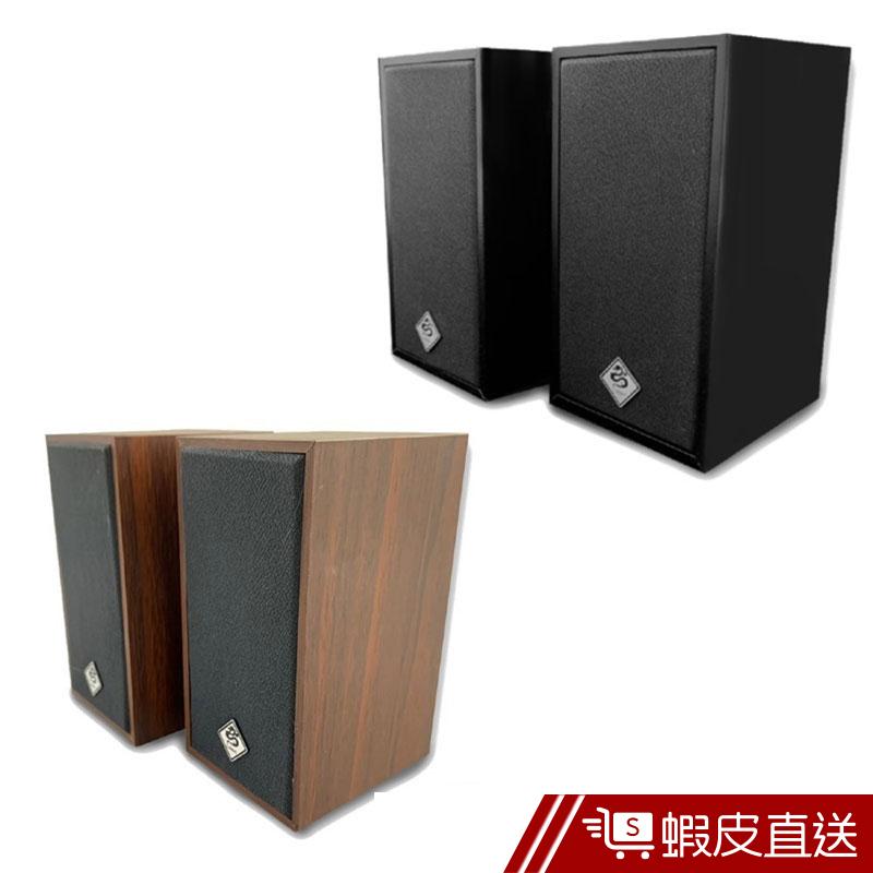 HJ-SP01兩件式 2.1聲道木紋喇叭 電腦音箱 電腦喇叭 現貨