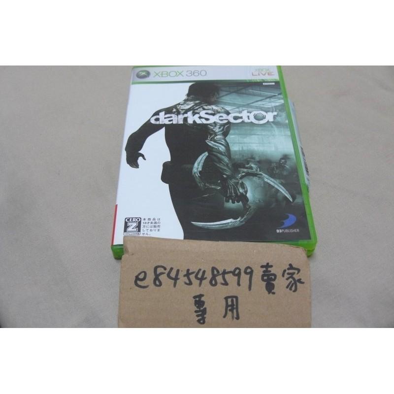 XBOX360 X360 黑暗戰區 Dark Sector 日版日文版 二手良品 光碟無刮