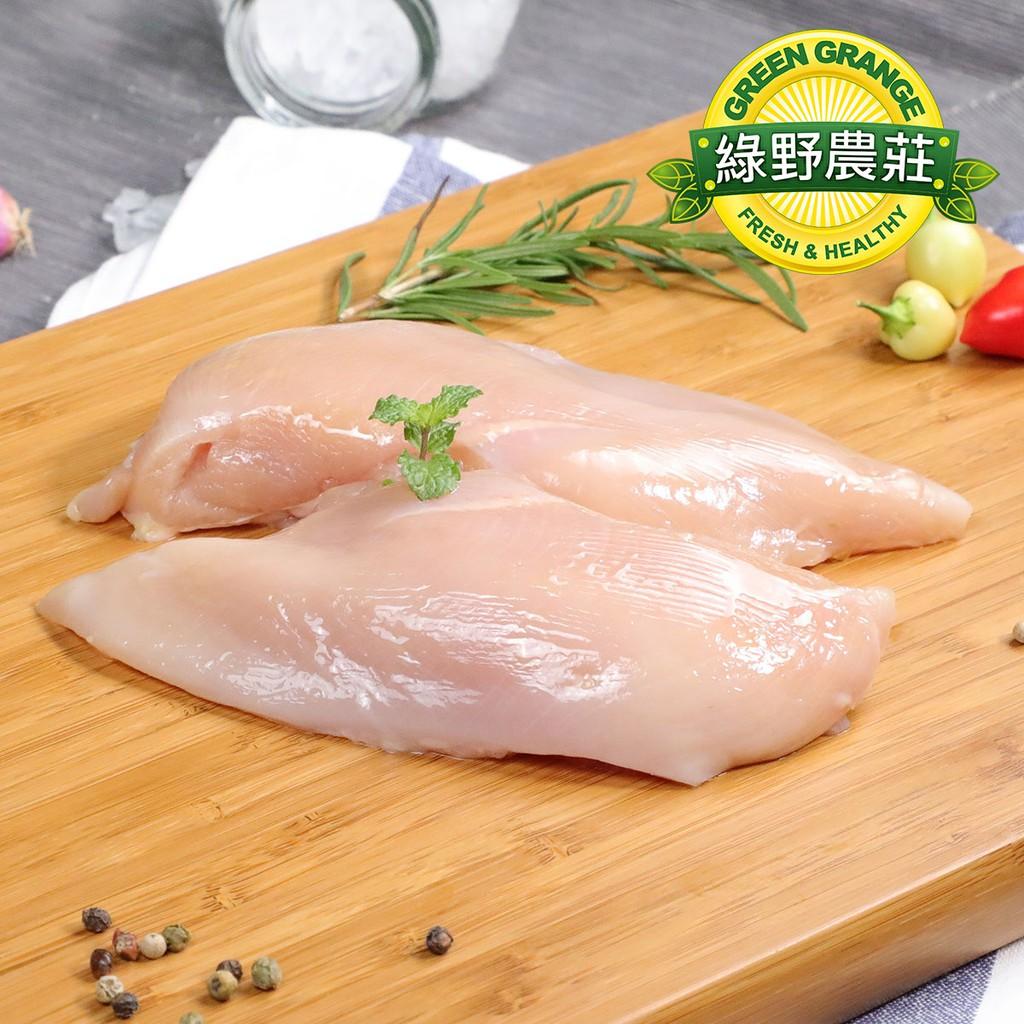 【綠野農莊】100% 國產新鮮雞肉 去皮清肉 (雞胸肉) 400g x1盒 生鮮/冷凍/真空
