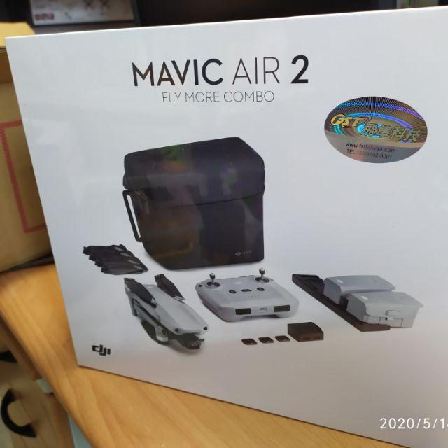 航點子科技,Dji mavic air2 套裝版 現貨 來店送好禮 台南空拍機專賣店
