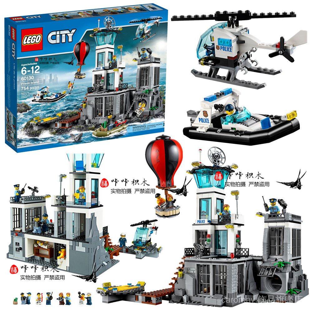 LEGO樂高60130城市系列 監獄島警察局 壞人逃跑遊艇 拼裝積木玩具