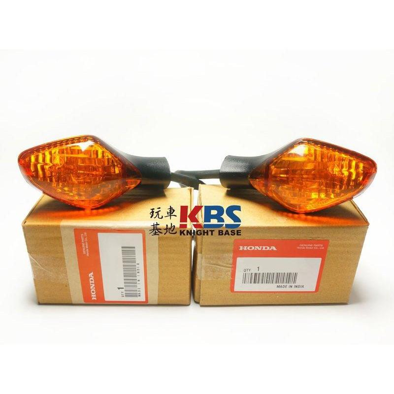 【玩車基地】HONDA MSX125 歐規 日規 原廠 單邊單顆 方向燈 左後 右後 ~非泰規
