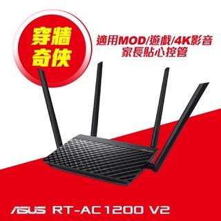 ASUS華碩 RT-AC1200G PLUS 分享器/ RT-AC1200 V2 AC1200雙頻無線WIFI路由器 臺南市