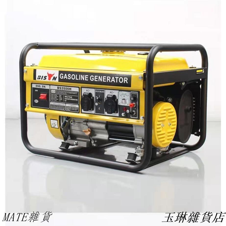 3kw小型汽油家用發電機110V/220V單相三相3/5/10千瓦380伏750瓦玉琳雜貨店