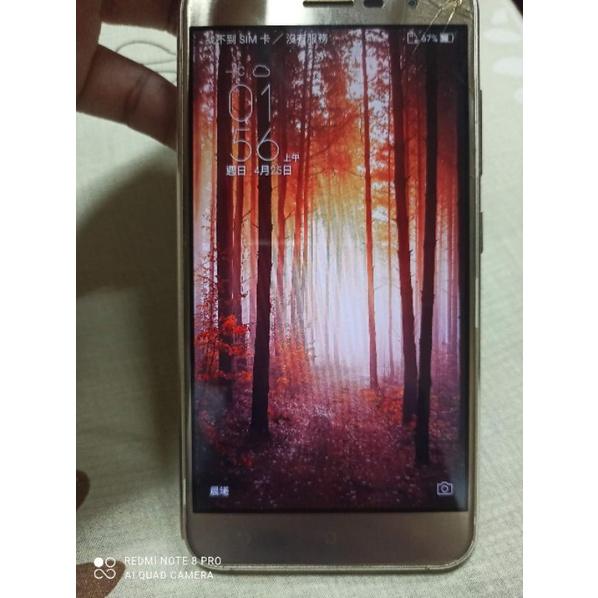 二手 華碩 Asus Zenfone 3 ZE520KL Z017DA 3G/32G