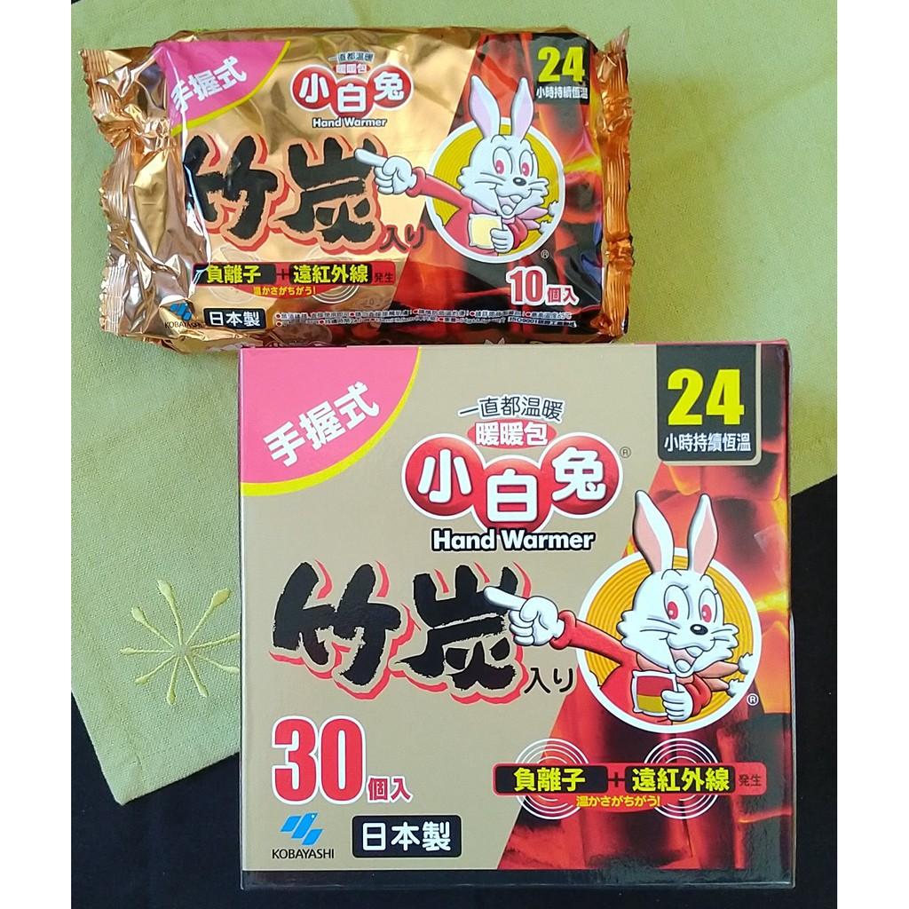 《好市多》手握式 小白兔竹炭暖暖包(24小時持續恆溫)10個入/袋(日本製)