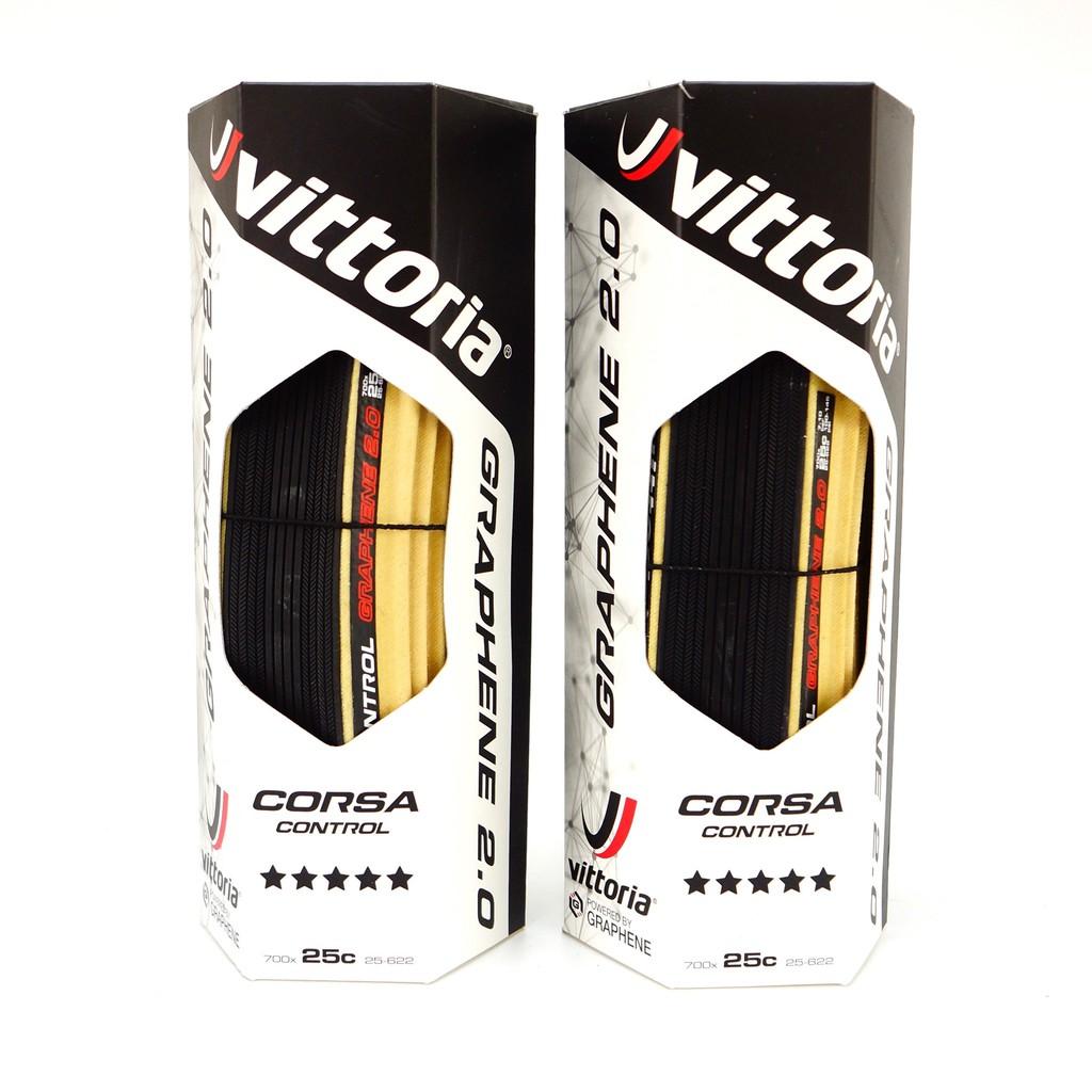 維多利亞自行車公路車膚胎輪胎外胎Vittoria Corsa Control G2.0 700x25C/28C/30C