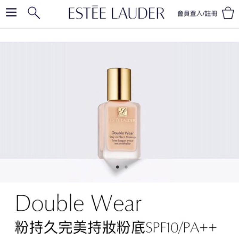 雅詩蘭黛 粉持久完美持妝粉底spf10/pa++