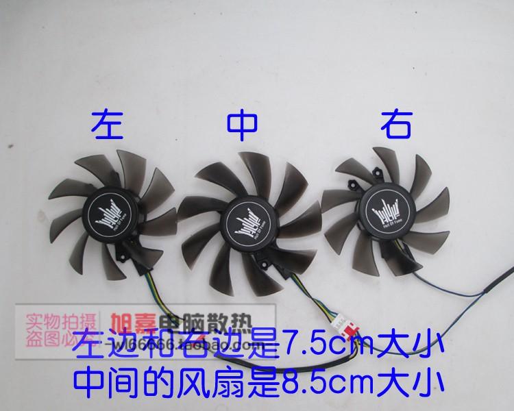包郵全新影馳GTX970 980ti名人堂顯卡風扇HOF 獨立顯卡3風扇 靜音
