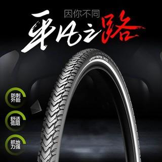 24h丶現貨新款米其林山地車外胎 26*1.6半光頭輪胎 提速快高速防刺自行車胎