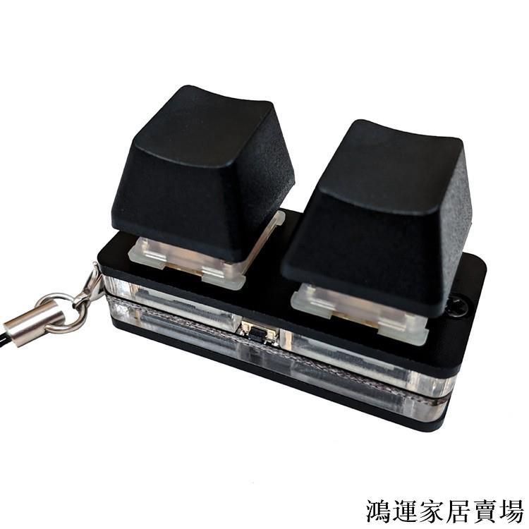 SimPad Nano OSU迷你機械快捷鍵盤 觸盤音遊復讀鑰匙鏈遊戲鍵盤#鴻運家居賣場