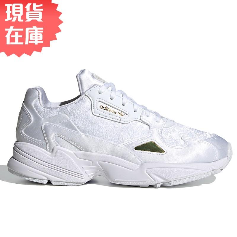 ADIDAS FALCON 女鞋 休閒 老爹鞋 蕾絲 厚底 金標 白【運動世界】EG5161【現貨】