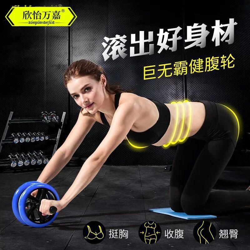 爆款熱賣健腹輪腹肌輪大號腹部收腹輪健身器材家用男士靜音滾輪鍵推輪滑