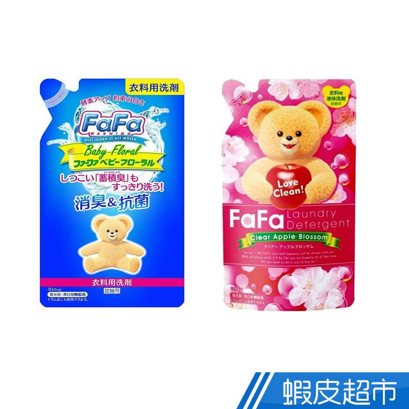 日本FaFa 洗衣精-補充包 嬰兒花香/蘋果香 現貨 蝦皮直送
