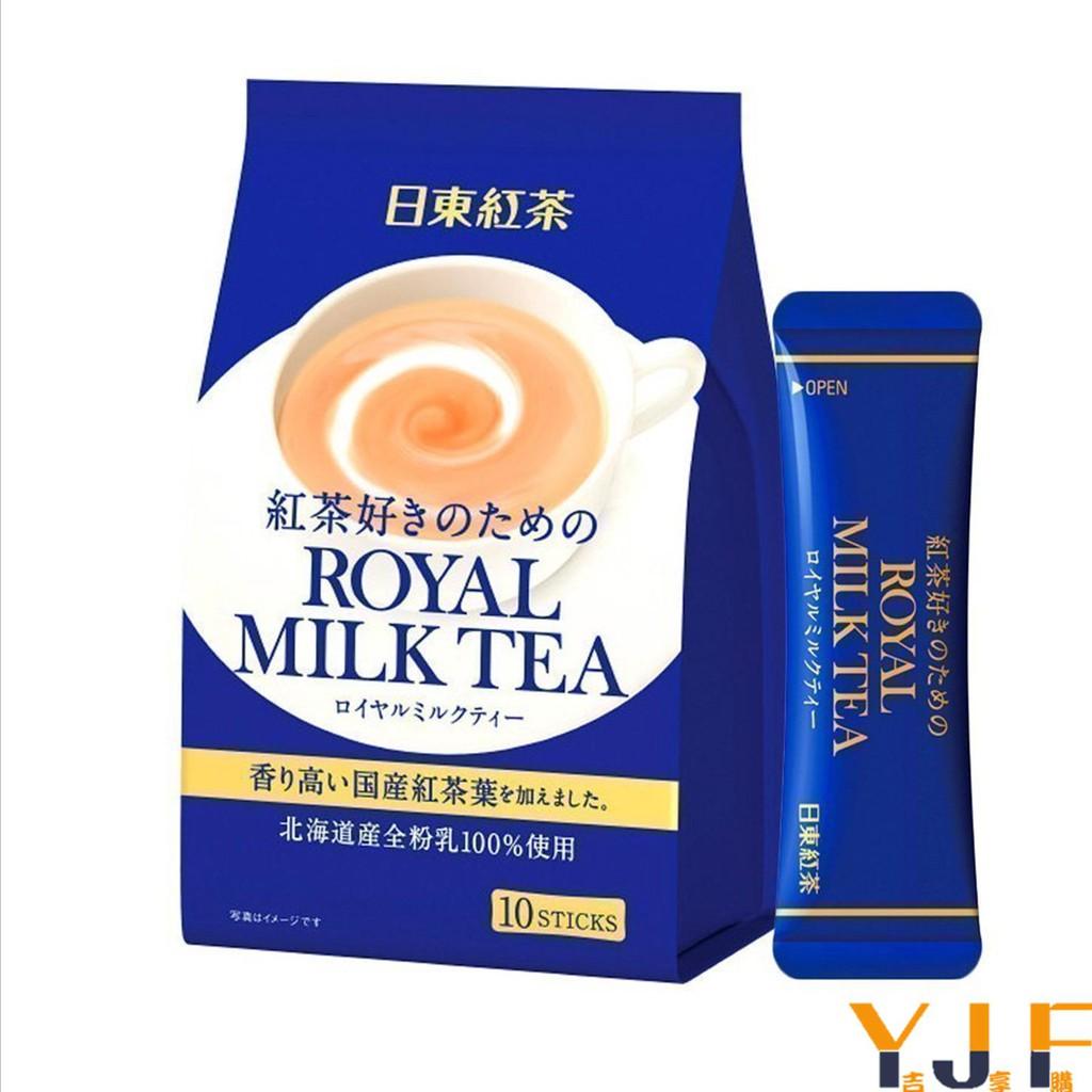日東紅茶 -濃厚皇家奶茶ROYAL MILK TEA