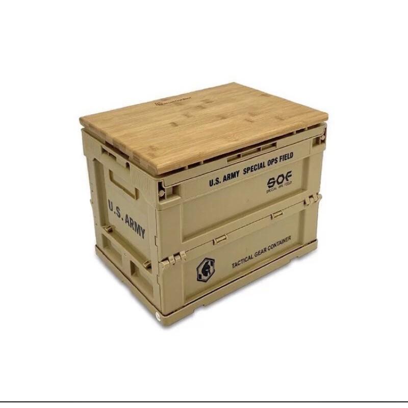 (圓仔)【兩種色系】SOF限定版 軍事風折疊收納箱20公升S號+1片桌板 工具箱 生存 露營 釣魚 維修 裝備