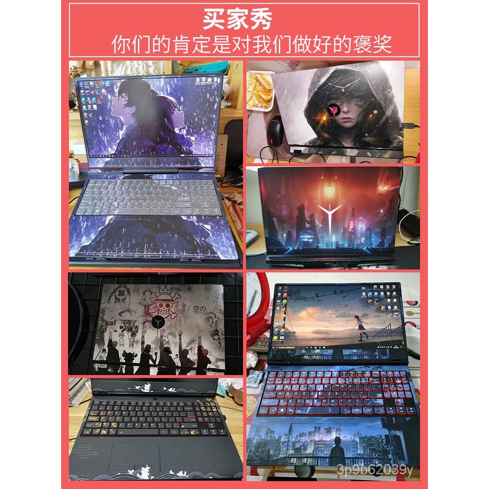 【創意實用】華碩電腦貼紙頑石六代FL8700筆記本貼膜Vivobook14s V4000 15s外殼保護膜V5000靈耀