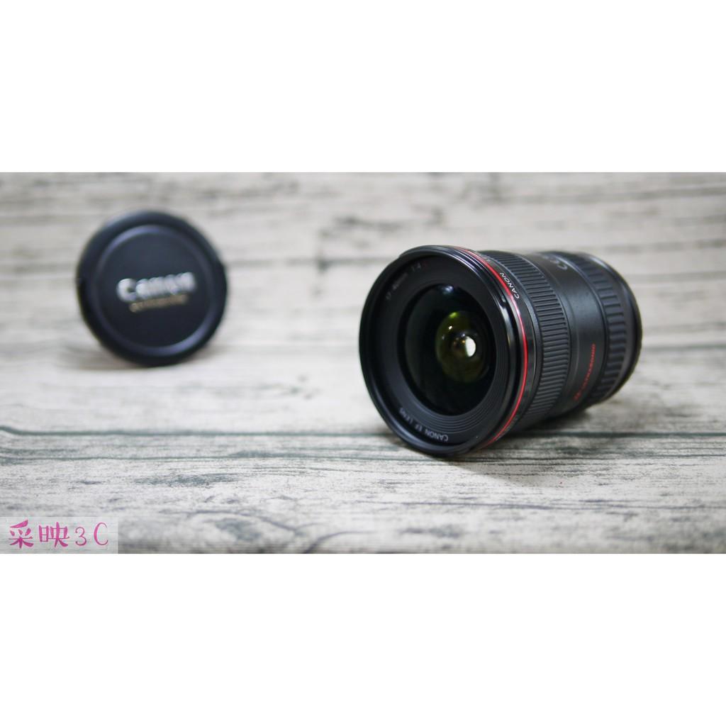 Canon EF 17-40mm F4L USM 廣角變焦鏡