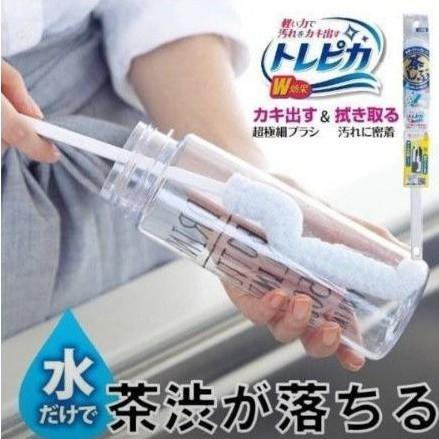 日本製Aisen超極細繊維洗瓶刷