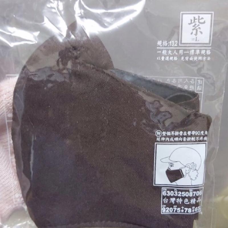 輪廓工學口罩(台灣製造設計)