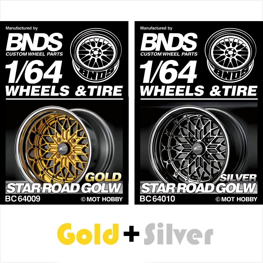 1/64 改裝輪胎 BNDS BC 64009 / 64010 合金輪殼 輪罩蝕刻片 無紋輪胎 4顆裝 金色/銀色