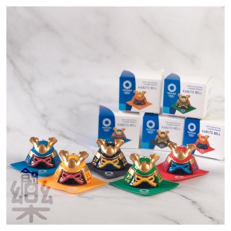 台灣【創樂門】現貨🇯🇵 2020 東奧 東京奧運 武士 頭盔 兜 鈴鐺 裝飾 TOKYO OLYMPICS 紀念品