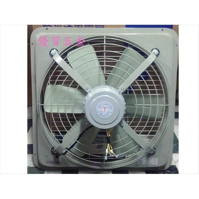 【泵浦五金】順光16 工業排風機~通風扇抽風機 換氣扇 排風機(SK-16) SK16