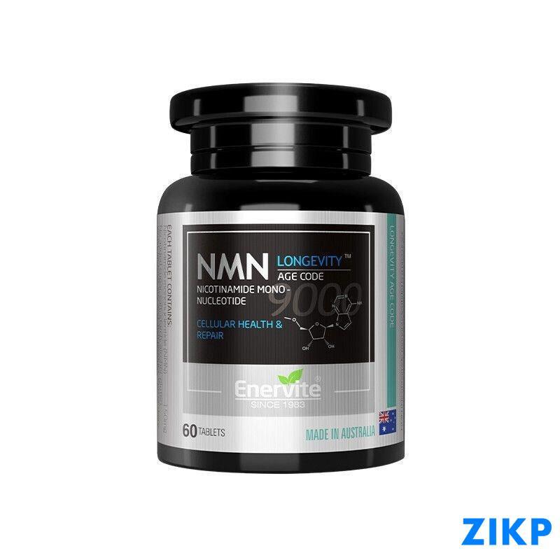 EnerVite澳樂維他NMN9000基因衰老修復 β煙酰胺單核苷酸NAD+澳大利亞正品保證60粒-子子