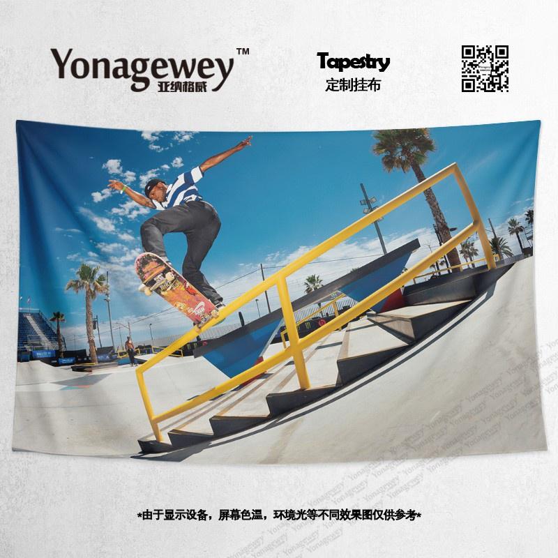 JORDAN喬丹滑手PRO滑板周邊做招臥室宿舍裝飾海報背景布掛布牆布