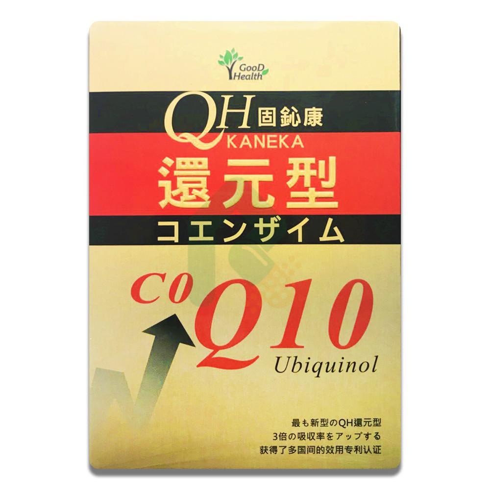 固鈊康 kaneka CO Q10 QH-CQ10光漾液態膠囊 40錠 【瑞昌藥局】015266