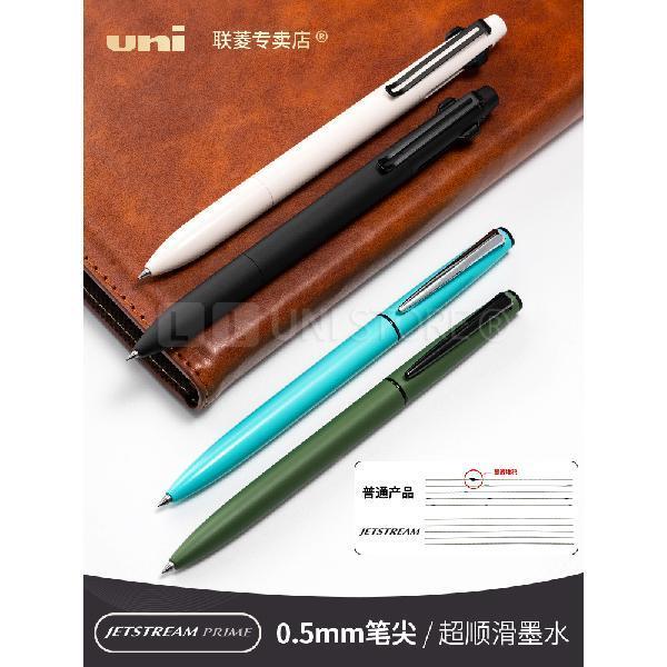 『臺盛』 進口日本Uni三菱SXE3/SXK-3300-05中油筆商務辦公高檔簽字筆0.5mm