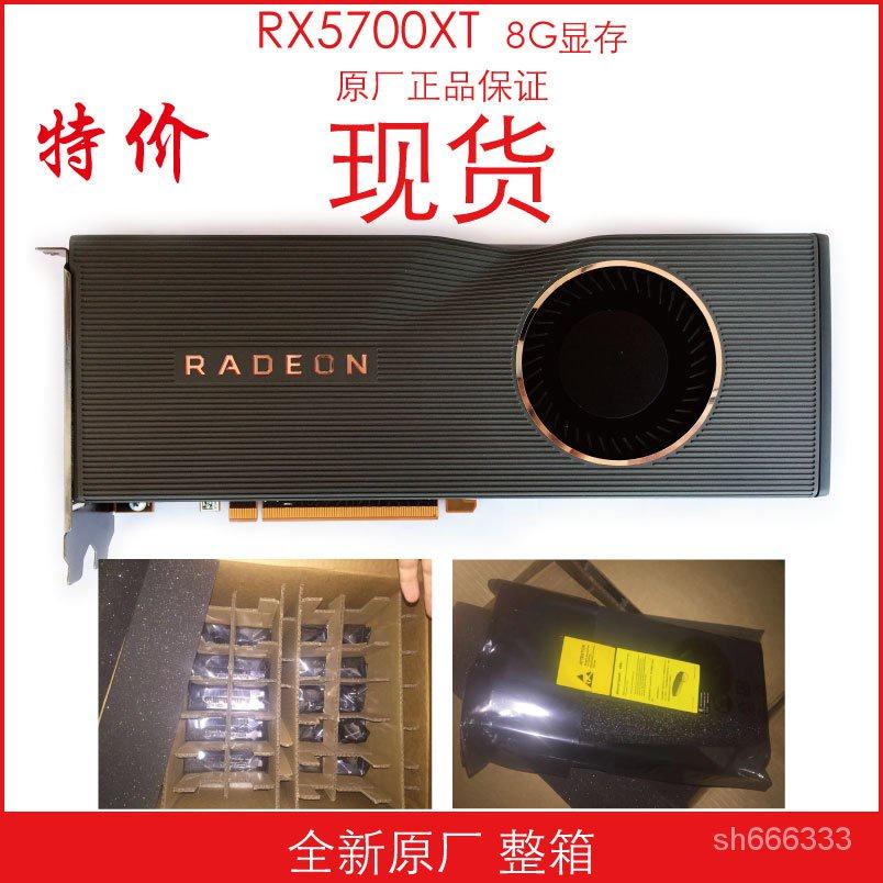 【能拍的都有現貨】AMD RX5700XT 5700XT RX6800XT 6900XT 8G/16G/ PCIE4.0
