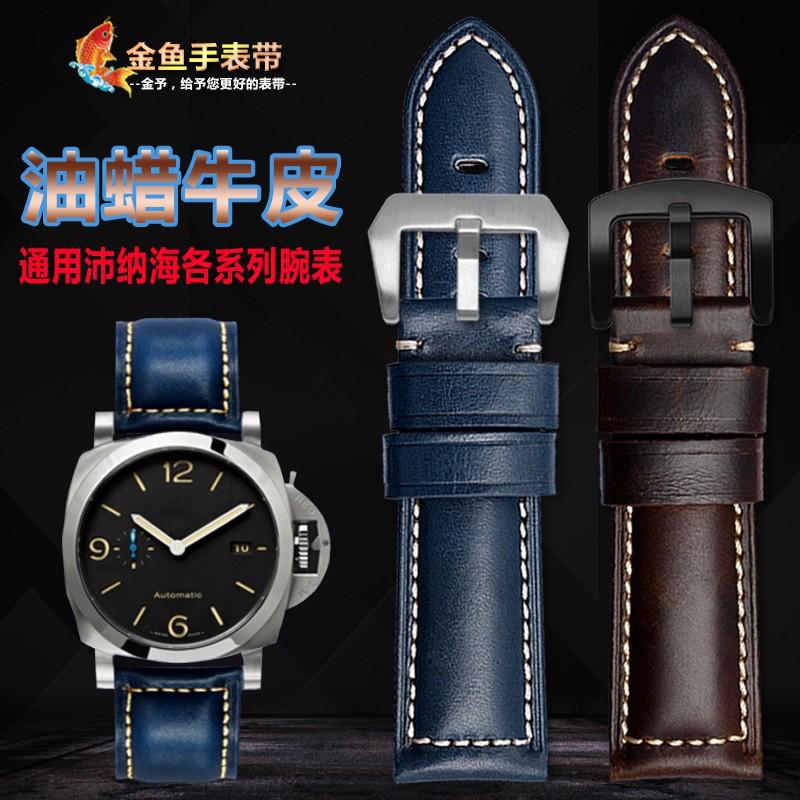 男士皮革 Panerai Pam111 / Fossil / Breitling 牛皮手鍊的老式手錶 22 24mm