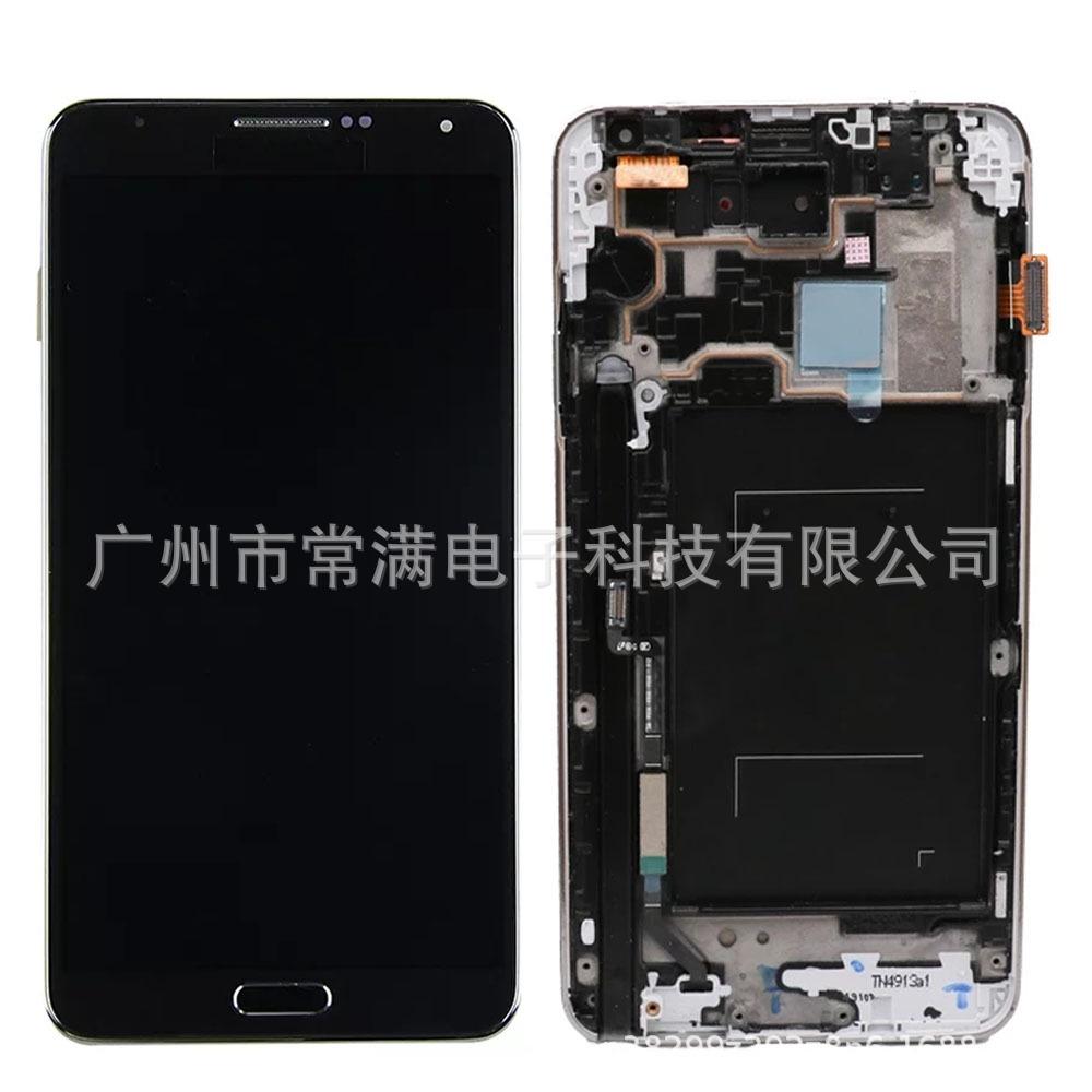 🔶精品🔶適用三星原裝Note3屏幕總成 N9000液晶顯示屏N9005手機觸摸屏總成內外屏液晶總成 螢幕更換 螢幕