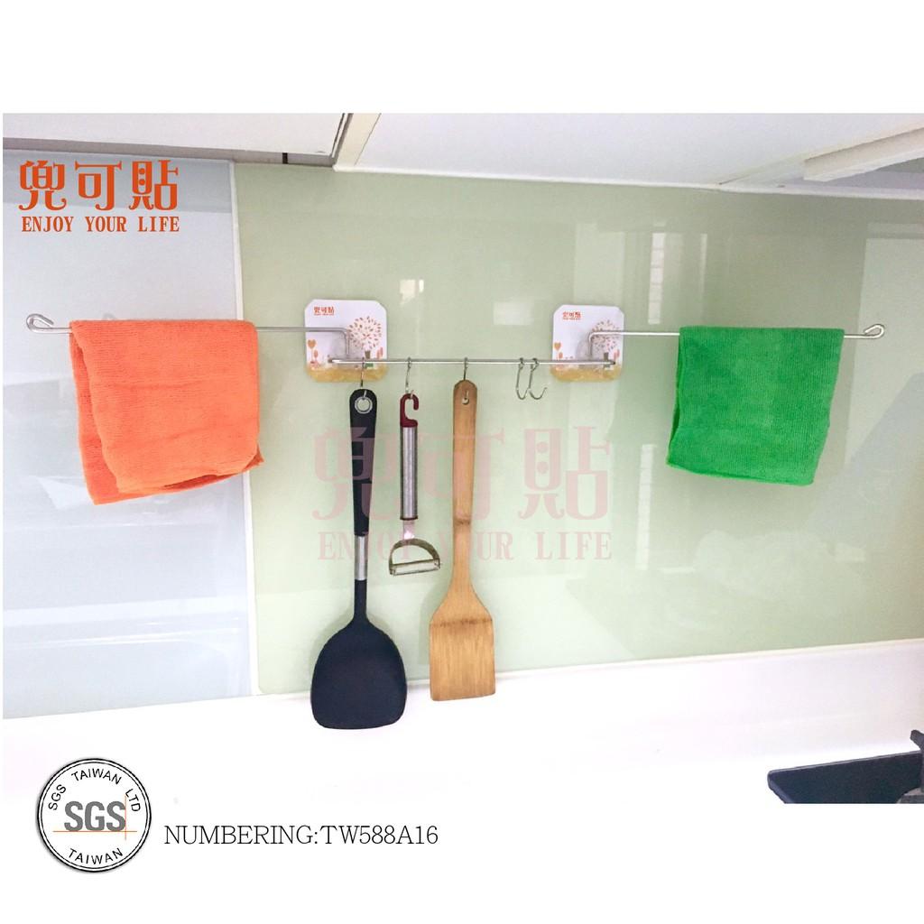 兜可貼-SGS認證【重覆貼】活動五連勾 雙桿毛巾掛架 304不鏽鋼 平整光滑牆面適用重複 台灣製造 精品廚衛
