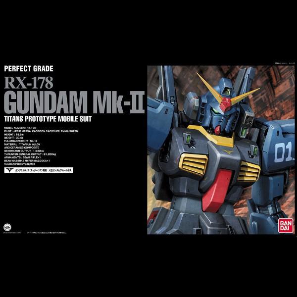 【碧藍星】BANDAI PG 1/60 RX-178 鋼彈MK-2 迪坦斯仕樣