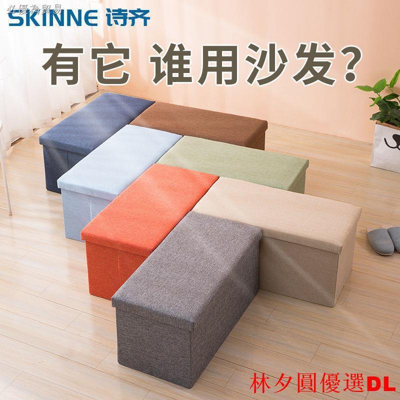 【林夕圓優選】收納凳子長方形儲物凳可坐人沙發換鞋凳家用椅子正方形收納箱神器