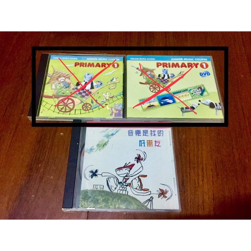YAMAHA 音樂教室-幼幼班 音樂是我的好朋友 CD